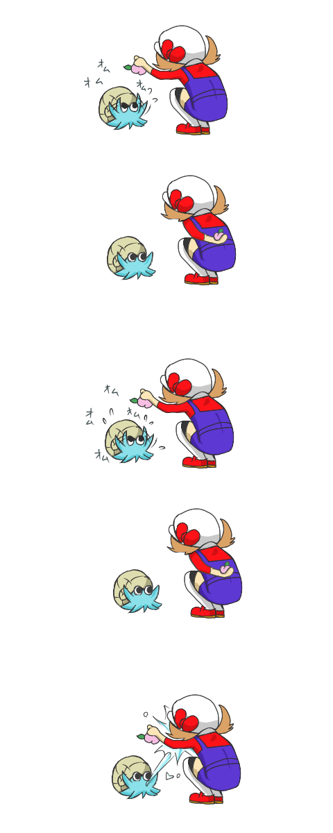 Don't You Toy With Me, Trainer