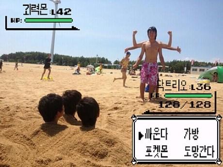 Dugtrio Used Sand Attack!