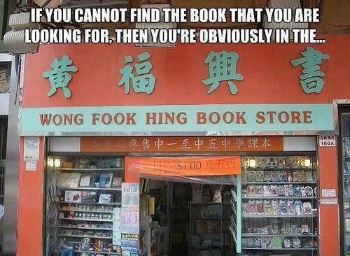 Oh, book lovers! Had to steal this off FB for you. You're welcome. ;)