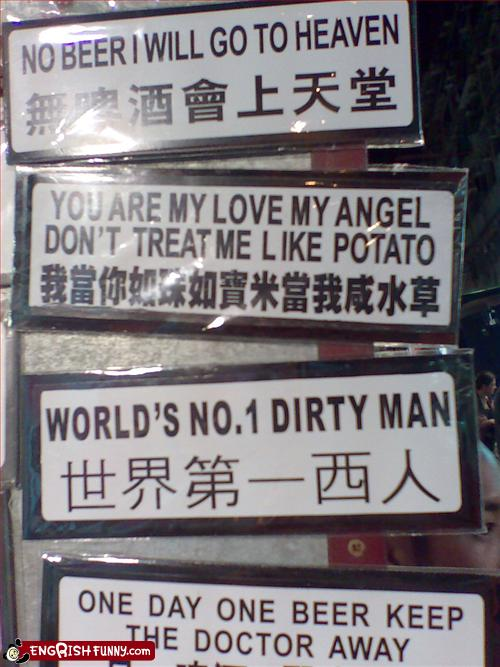 you are my love my angel don u0026 39 t treat me like potato - cheezburger