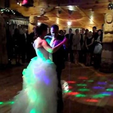 Skyrim First Dance