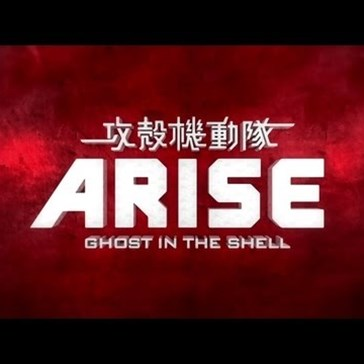 "First Japanese Trailer for ""Arise: Ghost in the Shell"""