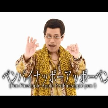 Pen-Pineapple-Apple-Pen: What is This Song and Why is It So Catchy?