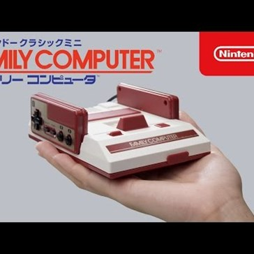 Japan's Very Own Mini-NES Is On The Way, and It's Pretty Much Every Collector's Dream