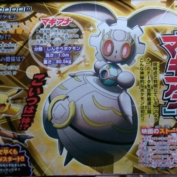 Corocoro's Cover Reveals New Pokémon: Magiana