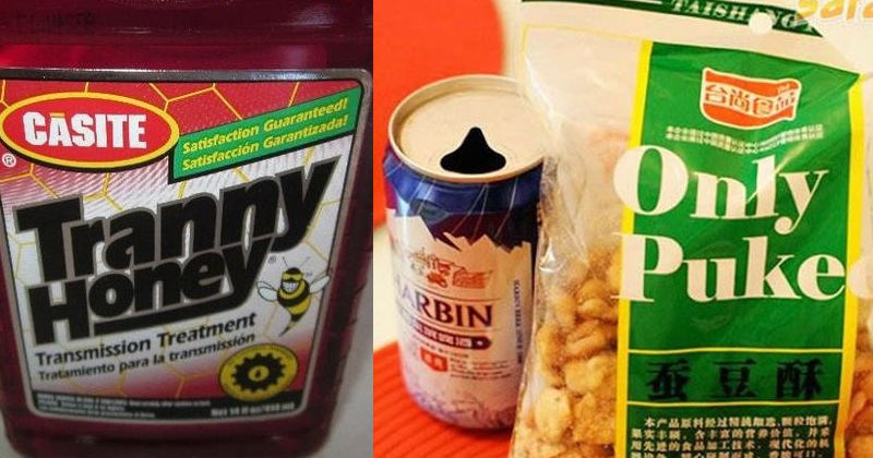cringe Awkward products food - 4827141
